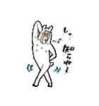シロクマさんの(個別スタンプ:11)
