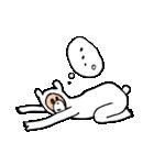 シロクマさんの(個別スタンプ:14)