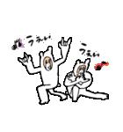 シロクマさんの(個別スタンプ:15)