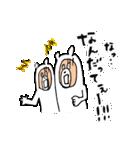 シロクマさんの(個別スタンプ:16)