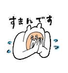 シロクマさんの(個別スタンプ:17)