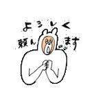 シロクマさんの(個別スタンプ:18)