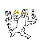 シロクマさんの(個別スタンプ:19)