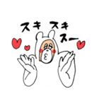 シロクマさんの(個別スタンプ:22)