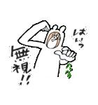 シロクマさんの(個別スタンプ:23)
