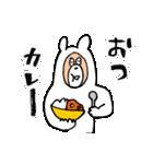 シロクマさんの(個別スタンプ:24)