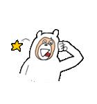 シロクマさんの(個別スタンプ:25)
