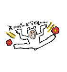 シロクマさんの(個別スタンプ:26)
