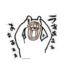 シロクマさんの(個別スタンプ:29)