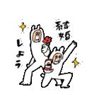 シロクマさんの(個別スタンプ:30)