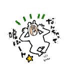 シロクマさんの(個別スタンプ:31)