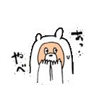 シロクマさんの(個別スタンプ:32)