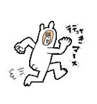 シロクマさんの(個別スタンプ:34)