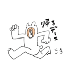 シロクマさんの(個別スタンプ:35)