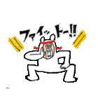 シロクマさんの(個別スタンプ:36)