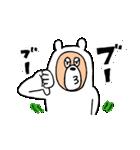 シロクマさんの(個別スタンプ:37)