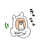 シロクマさんの(個別スタンプ:38)