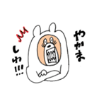 シロクマさんの(個別スタンプ:39)