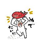シロクマさんの(個別スタンプ:40)