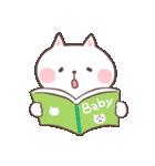 妊娠~出産の妊婦用【ママスタンプ】