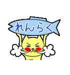 ねこまるの連絡・お誘いスタンプ(個別スタンプ:01)