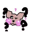 犬のおしゃべり(個別スタンプ:02)