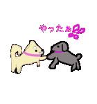 犬のおしゃべり(個別スタンプ:08)