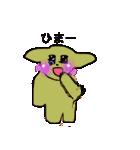 犬のおしゃべり(個別スタンプ:10)
