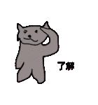 犬のおしゃべり(個別スタンプ:12)