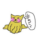 犬のおしゃべり(個別スタンプ:13)