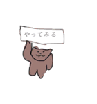 犬のおしゃべり(個別スタンプ:25)