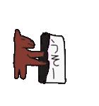 犬のおしゃべり(個別スタンプ:27)