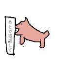犬のおしゃべり(個別スタンプ:34)