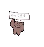 犬のおしゃべり(個別スタンプ:35)
