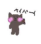 犬のおしゃべり(個別スタンプ:39)