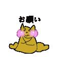 犬のおしゃべり(個別スタンプ:40)