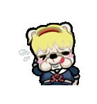 女子高生・犬田ブル子(個別スタンプ:26)