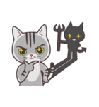ペルシャ猫こゆき(寒い日常会話)(個別スタンプ:03)