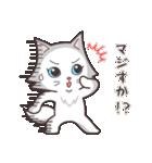 ペルシャ猫こゆき(寒い日常会話)(個別スタンプ:06)