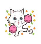 ペルシャ猫こゆき(寒い日常会話)(個別スタンプ:07)