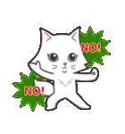 ペルシャ猫こゆき(寒い日常会話)(個別スタンプ:13)