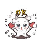 ペルシャ猫こゆき(寒い日常会話)(個別スタンプ:14)