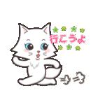 ペルシャ猫こゆき(寒い日常会話)(個別スタンプ:18)