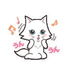 ペルシャ猫こゆき(寒い日常会話)(個別スタンプ:19)