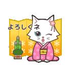 ペルシャ猫こゆき(寒い日常会話)(個別スタンプ:21)