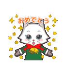 ペルシャ猫こゆき(寒い日常会話)(個別スタンプ:22)
