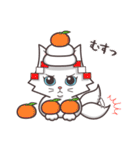 ペルシャ猫こゆき(寒い日常会話)(個別スタンプ:23)