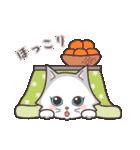 ペルシャ猫こゆき(寒い日常会話)(個別スタンプ:24)