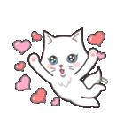 ペルシャ猫こゆき(寒い日常会話)(個別スタンプ:25)