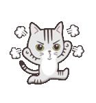 ペルシャ猫こゆき(寒い日常会話)(個別スタンプ:26)